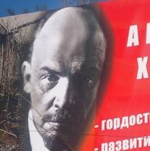 Ленин в Таганроге 7 ноября 2012 г.