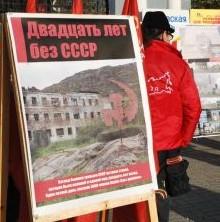Выставка «20 лет без СССР». Суть Времени. Таганрог.