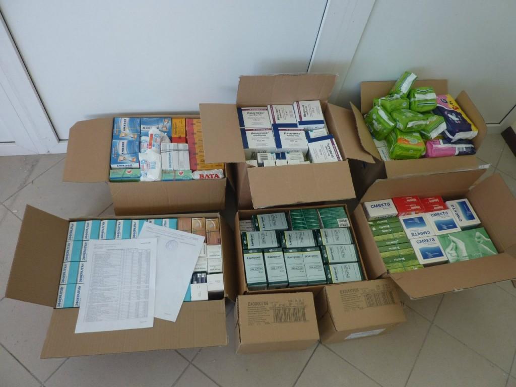 На деньги, собранные РВС, были закуплены медикаменты для детских домов