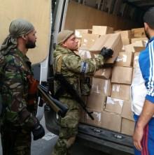 1 июля в расположение батальона «Восток» была доставлена партия гуманитарной помощи