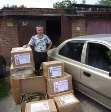 Гуманитарная помощь братскому Юго-Востоку